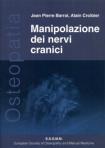 Immagine Prodotto Manipolazione dei nervi cranici